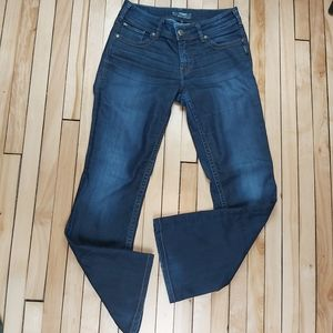 📣2/36$📣 Silver Suki dark wash jeans